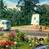 Сочи. Памятник Н. Островскому на Курортном проспекте, 1972 год