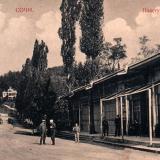 Сочи. Пластунская улица, до 1917 года