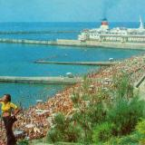 "Сочи. Пляж ""Маяк"", 1980 год"