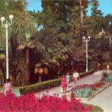 Сочи. Приморский парк, 1977 год