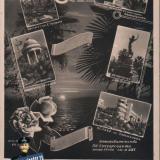 Сочи. 196? год. Издание ПК. Сочгорсовета