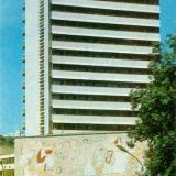 "Сочи. Санаторий ""Актер"", 1980 год"
