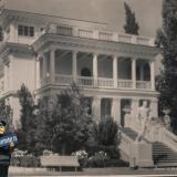 Сочи. Санаторий им. Фрунзе, 1952 год