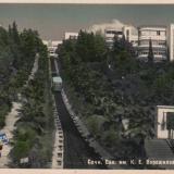 Сочи. Санаторий им. Ворошилова, 1948 год