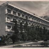 """Сочи. Санаторий """"Новая Ривьера"""", 1949 год"""
