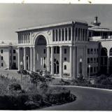 Сочи. 1962 год. Изд. фотохуд. предприятия упр. местн. промышленности