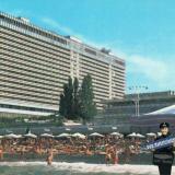 """Сочи. Гостиница """"Жемчужина"""", 1981 год"""
