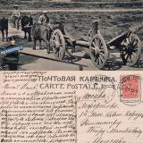 Сочи, 21.12.1915 года