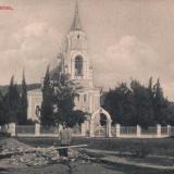 Сочи. 1917. Издание И.А.Кореневича