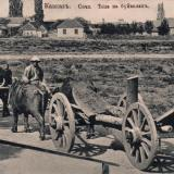 Сочи. Езда на буйволах, до 1917 года