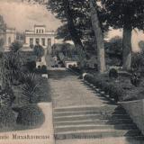 Сочи. Имение Михайловское М.А. Зензиновой, до 1917 года
