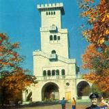 Сочи. Сторожевая башня на горе Ахун, 1972 год.