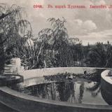 """Сочи. В парке Худекова. Бассейн """"Купальщицы"""", до 1917 года"""