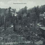 Сочи. Верещагинсет дачи, до 1917 года