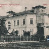 """Сочи. Вид гостиницы """"Гранд-Отель"""", до 1917 года"""