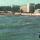 """Сочи. Вид на санаторий """"Кавказская Ривьера"""", 1981 год"""
