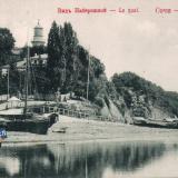 Сочи. Вид набережной, до 1917 года