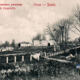 Сочи. Вид Ремесленного училища, до 1917 года
