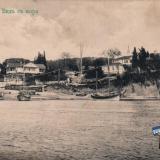Сочи. Вид с моря, до 1917 года