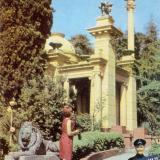Сочи. Вход в Дендрарий, 1970 год