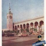 Сочи. Вокзал. 1957 год.
