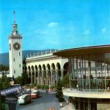 Сочи. Вокзал жел. дороги, 1976 год