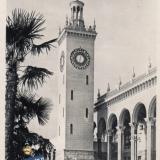 Сочи. Вокзал жел. дороги, башня, 1954 год