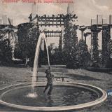 """Сочи. """"Зеленая"""" беседка в парке Худекова, до 1917 года"""