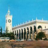Сочи. Железнодорожный вокзал, 1972 год