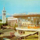 Сочи. Железнодорожный вокзал, 1980 год