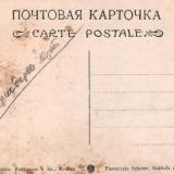 Джубга. 1917 год. Фототипия Шерер и Набгольц