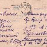 Туапсе. 1917 год. Изд. фот. Лейман, тип 2