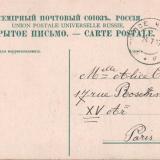 Туапсе. 1907 год. Издание Полити