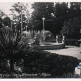 """Макопсе. Дом отдыха """"Макопсе"""", парк, 1958 год"""