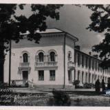 "Макопсе. Дом отдыха ""Волна"", жилой корпус, 1958 год"