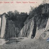 Туапсе. Скала, берег Черного моря, около 1910 года