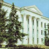 Туапсе. Здание городского комитета КПСС, 1976 год