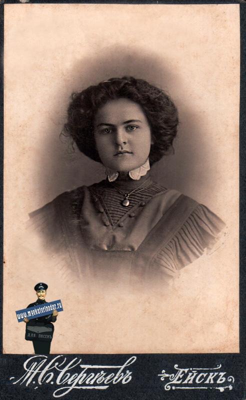 Ейск. Фотоателье Сергеева М.С., 1911 год