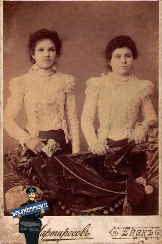 Ейск. Фотограф М.С. Сергеев, 1900