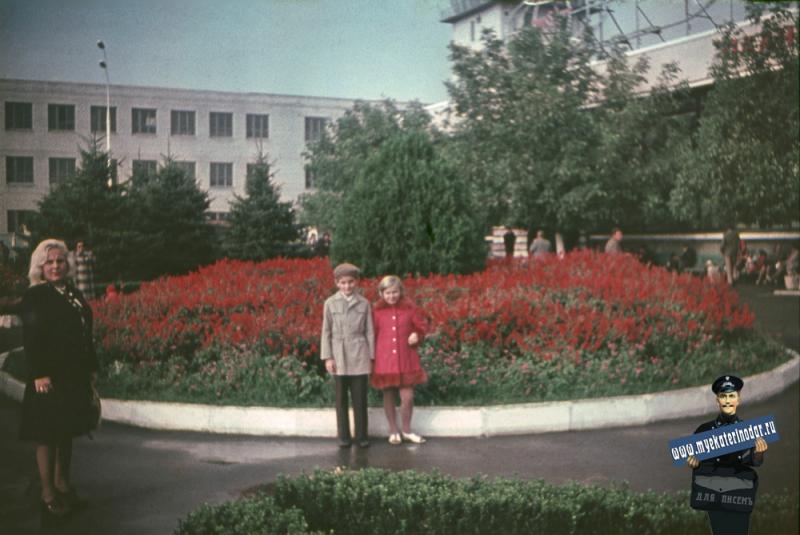 Краснодар. Аэропорт, 1973 год