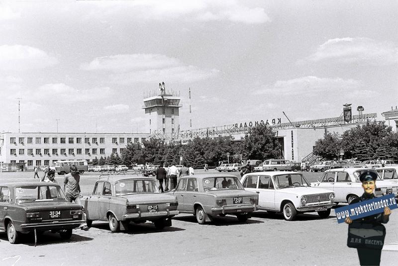 Краснодар. Аэропорт, 1978 год