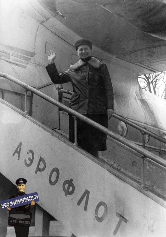 Краснодар. АН-10 в Первомайской роще, 1984 год