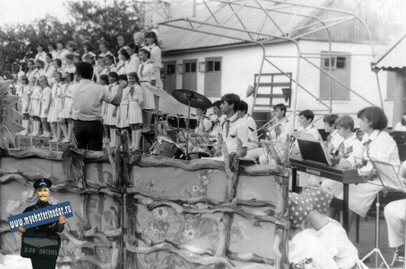 Краснодар. Ансамбль «Кубанская Пионерия». Хор и оркестр