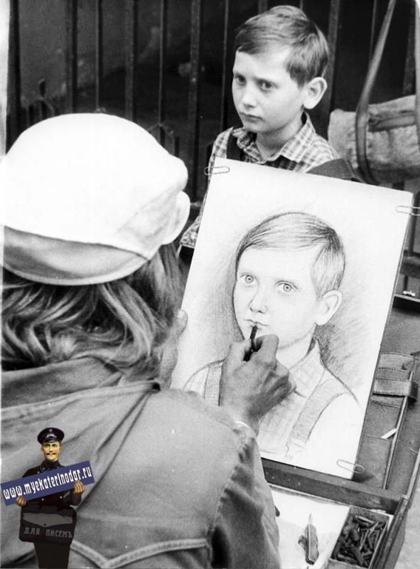 """Краснодар. Художник на """"Арбате"""", 1987 год."""