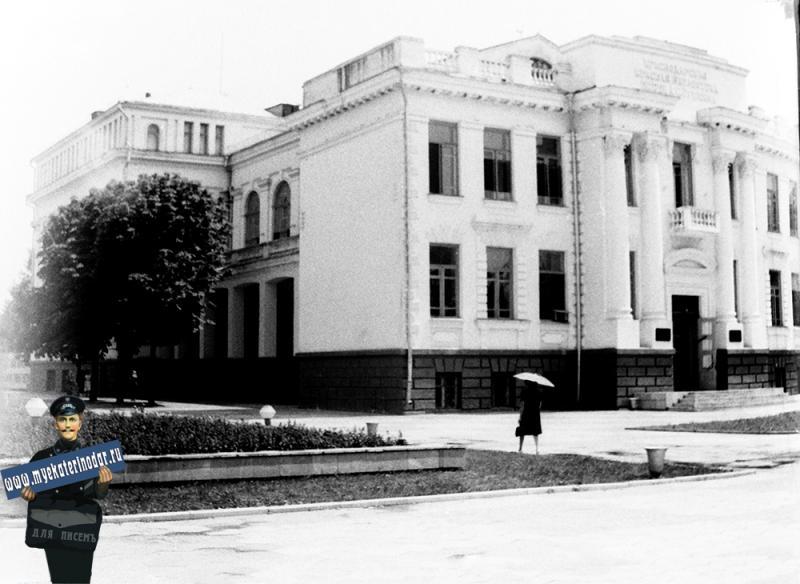 Краснодар. Библиотека им.Пушкина, 1979 год
