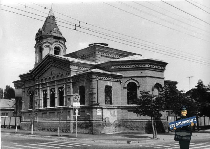 Краснодар. Церковь Ильи Пророка, 1984 год