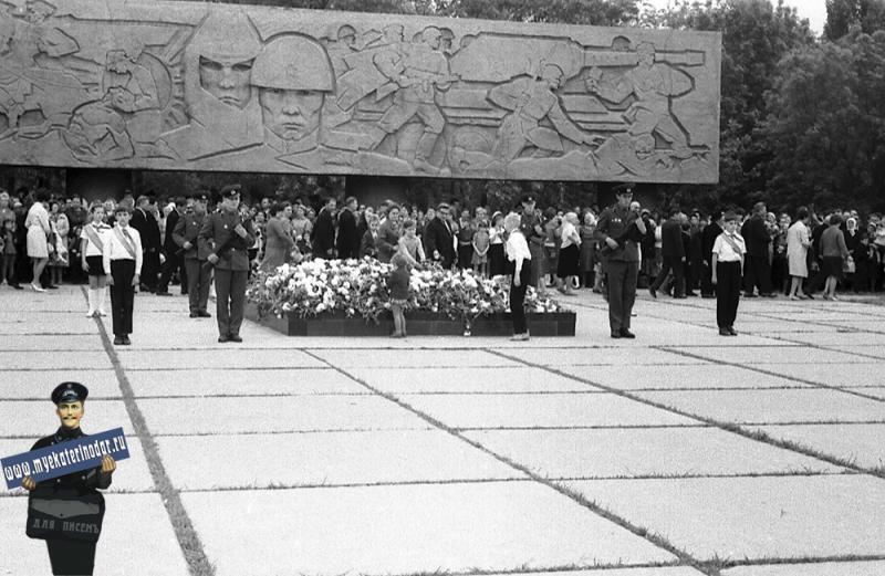 Краснодар. День Победы на Площади героев, 1970 год