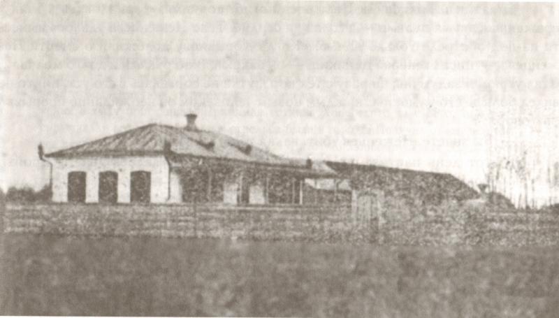 Екатеринодар. Дом кубанского экономического общества, около 1919 года