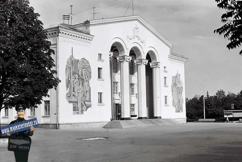Краснодар. Дом культуры ЗИП, 1978 год.