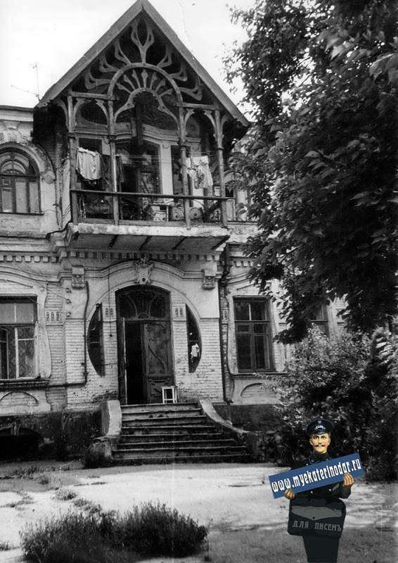 Краснодар. Улица Ленина, 60. 1987 год